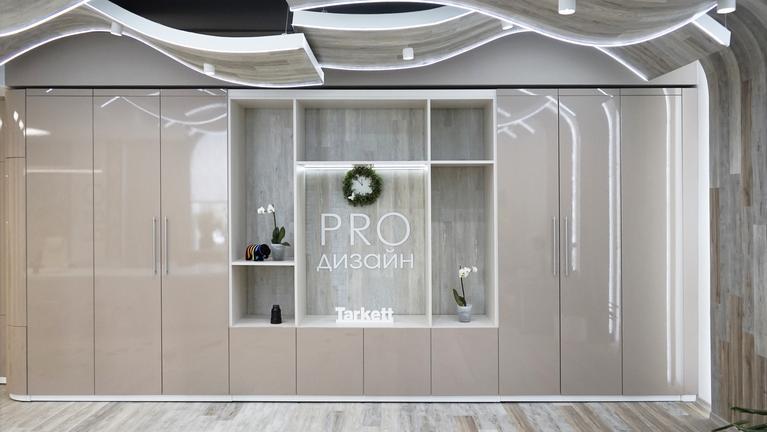 Центр строительных и интерьерных решений «PRO Дизайн»