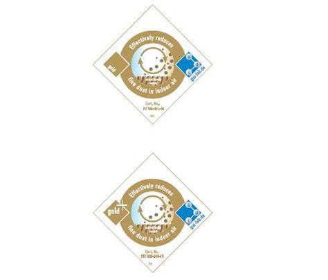 Tarkett DESSO AirMaster certificates