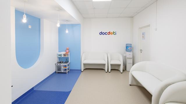 DocDeti – уютная атмосфера для маленьких пациентов