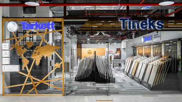 Магазин Tineks (Shop in Shop)
